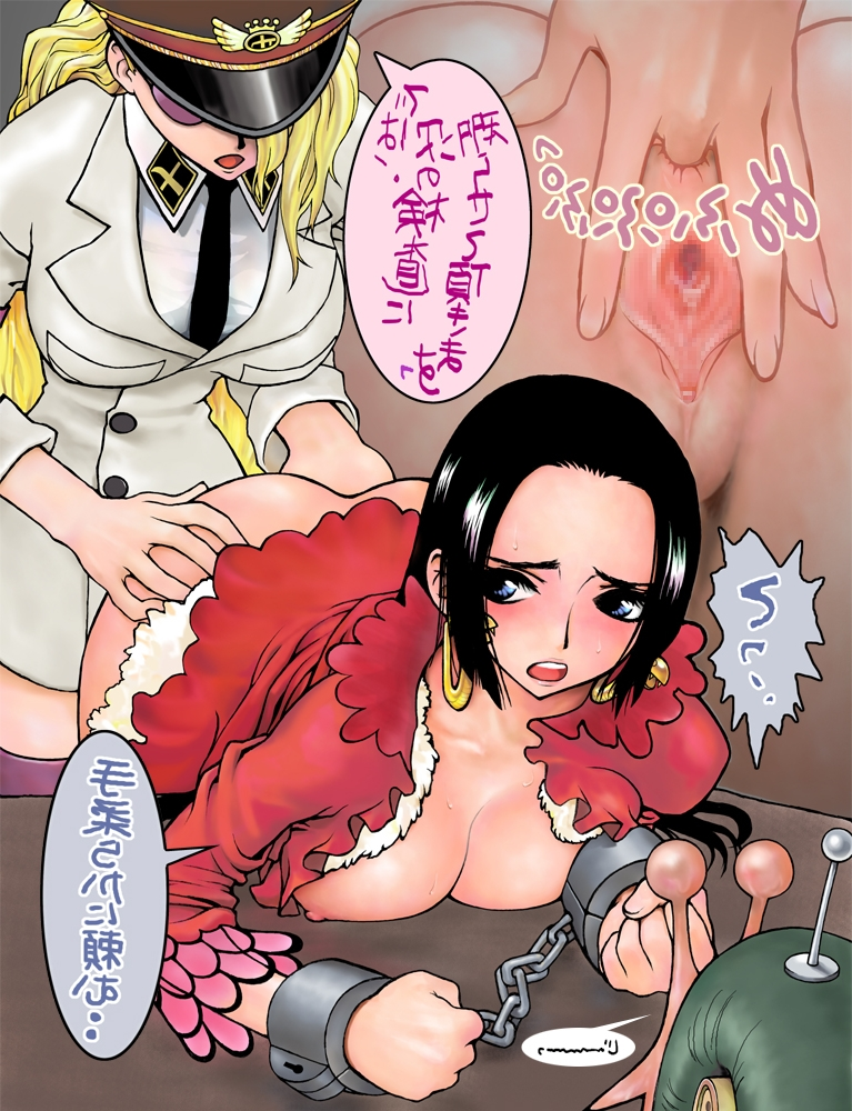 Toon sex pic ##00013098948 anal anal fingering boa hancock breasts censored cuffs domino domino (one piece) fingering handcuffs nipples one piece pokiss rape sex tagme translation request yuri