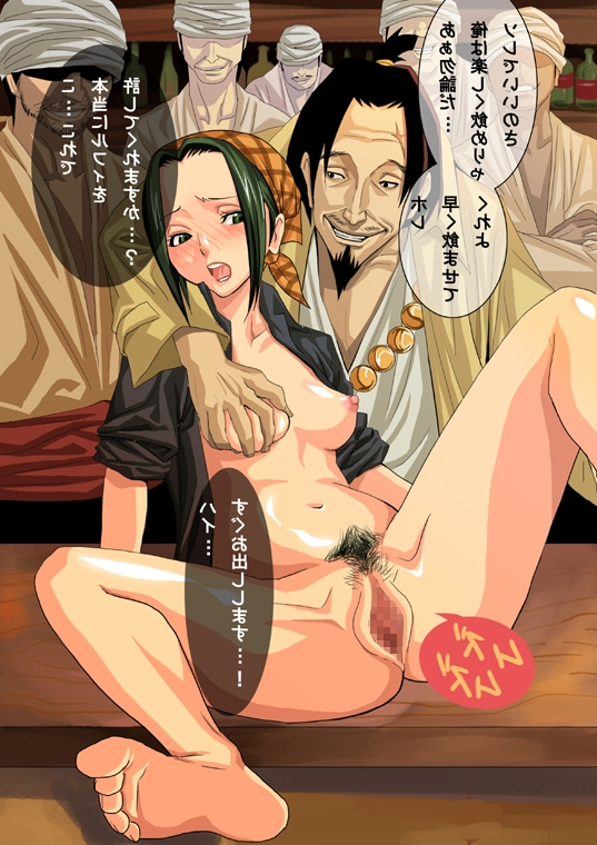 Toon sex pic ##00013089453 arm support blush bottomless breast grab breasts censored feet green eyess green hair gujira makino no panties one piece open clothes open mouth open shirt pubic hair pussy shirt sitting spread legs toes translation request