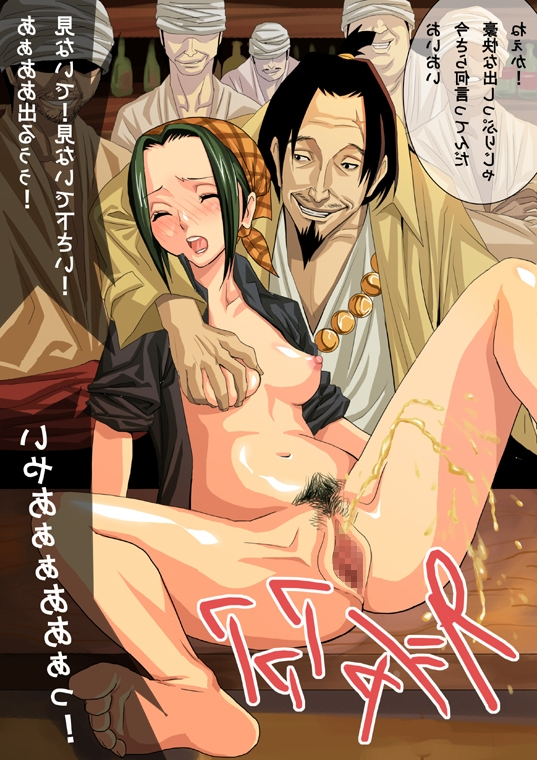 Toon sex pic ##00013089450 arm support blush bottomless breast grab breasts censored closed eyess eyess closed feet green hair gujira makino no panties one piece open clothes open mouth open shirt peeing pubic hair pussy shirt sitting spread legs toes translation request