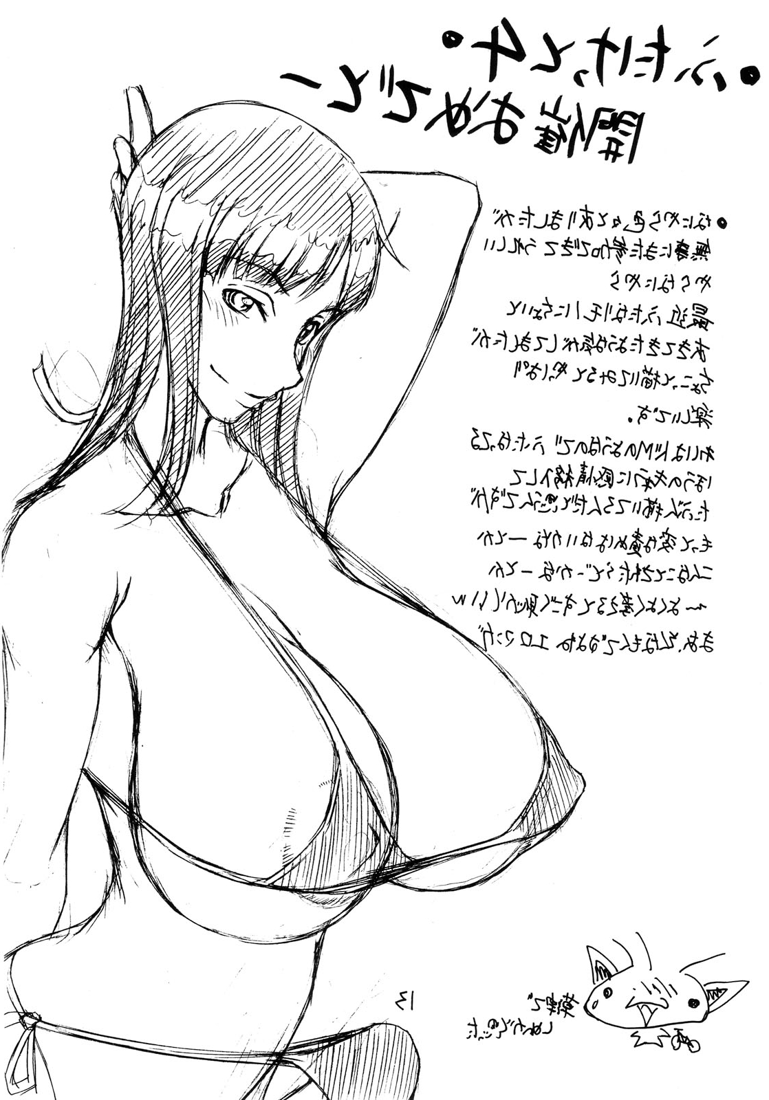 Toon sex pic ##00013084100 futanari nico robin one piece tagme