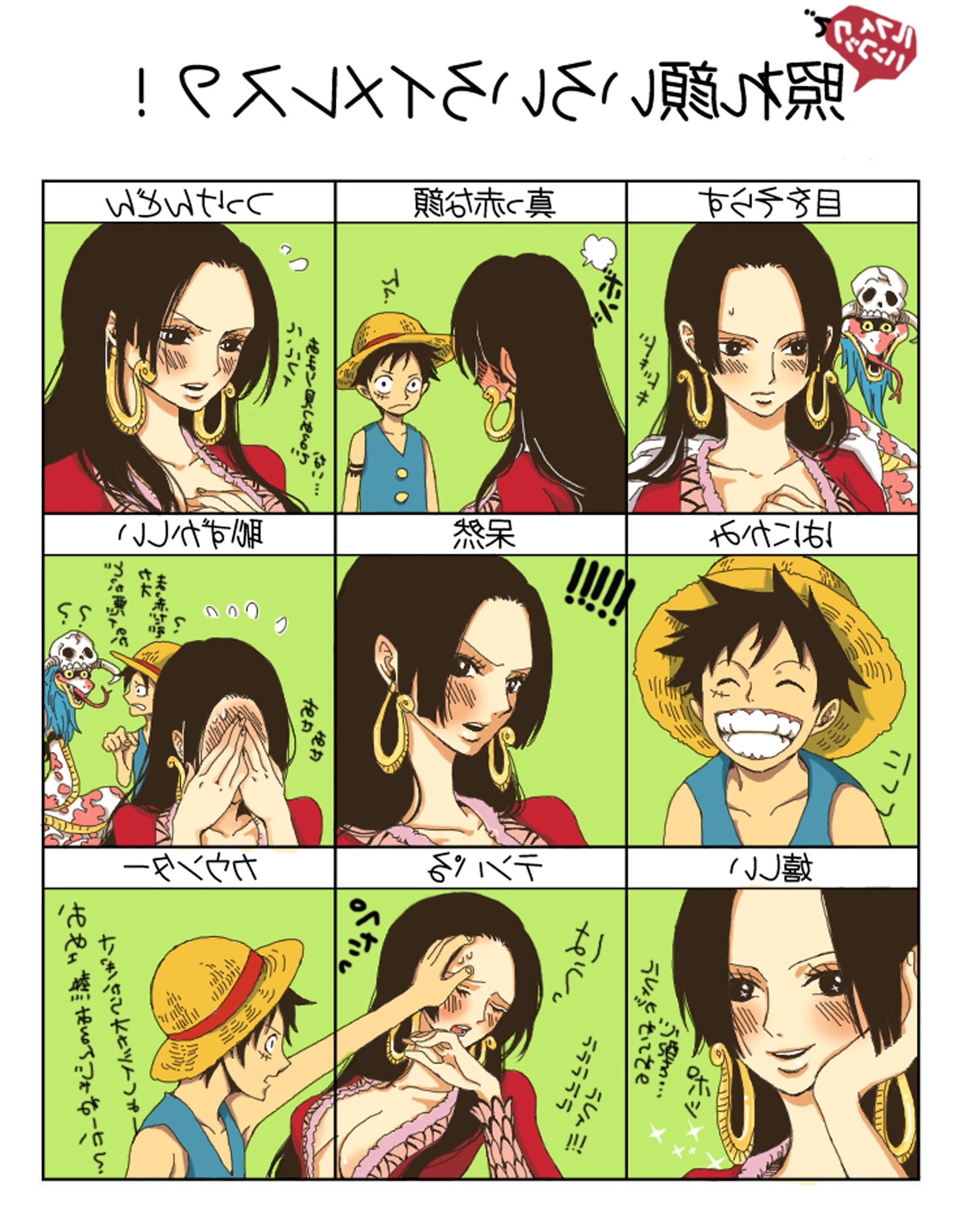 Toon sex pic ##00013061813 1boy female black hair blush boa hancock breasts cleavage earrings fever hat highres long hair monkey d luffy one piece salome (one piece) scar skull snake spotted straw hat translation request vest