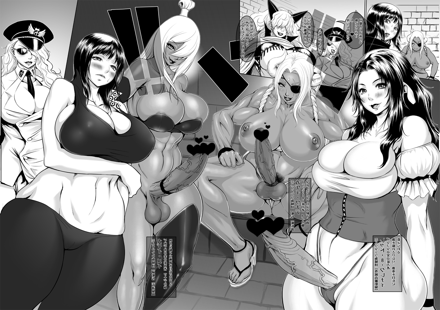 Toon sex pic ##0001308788 abs bikini black hair breasts censored character request chinbotsu cleavage crossover curvy dark skin domino (one piece) eyepatch feet futanari high heels highres hips huge breasts long hair mei terumi mizukage monochrome muscle naruto nico robin nipples one-eyed one piece panties penis plump pointless censoring sadi-chan sandals scar shemale shoes short hair solo source request swimsuit terumi mei testicles thick thighs thighs thong translation request underwear veins veiny penis wide hips