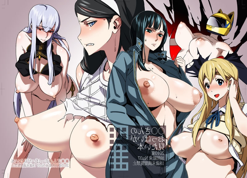 Toon sex pic ##0001301029 banana breasts bent over bobobo breasts celty sturluson cover crossover durarara!! erect nipples hanging breasts huge breasts inverted nipples k-on!! kotobuki tsumugi kumashiro maya large areolaee nico robin nipples occult academy one piece seikimatsu occult gakuin selvaria bles senjou no valkyria shirt lift torn clothes unaligned breasts unzipped
