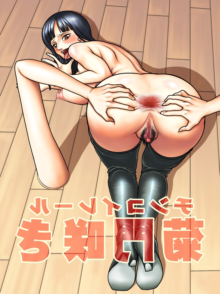 Toon sex pic ##0001301266181 ass black hair blush boots censored from behind gaping garou damenade hana hana no mi looking back nico robin nude one piece open mouth pubic hair pussy solo spread anus thighhighs tongue tongue out top-down bottom-up
