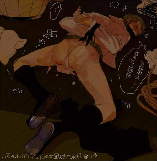 Toon sex pic ##0001301247749 after sex arms behind back bondage bottomless bound wrists collared shirt cum cum in ass gag gay green hair male male only malesub on floor on stomach one piece over shoulder rape rope roronoa zoro socks solo solo male yaoi