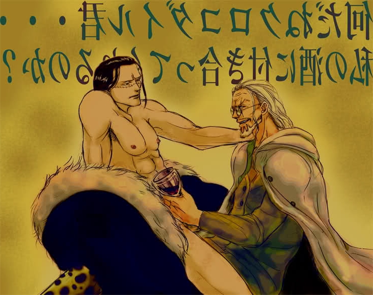 Toon sex pic ##0001301247758 2boys abs age difference black hair cloak cup gay glasses male male only multiple boys muscle nude on lap one piece silvers rayleigh sir crocodile sitting white hair wine glass yaoi