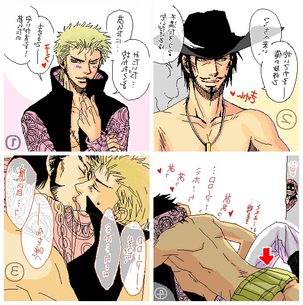 Toon sex pic ##0001301170541 3boys ass black hair comic cosplay costume switch dracule mihawk gay green hair haramaki hawk-eye mihawk male male only multiple boys one piece red hair roronoa zoro sex shanks yaoi