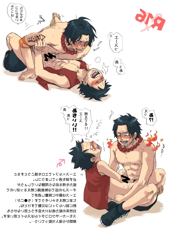 Toon sex pic ##0001301064064 anal bottomless cum fire gay incest jewelry male monkey d. luffy monkey d luffy multiple boys necklace one piece open vest portgas d. ace portgas d ace sex siblings tattoo topless translation request vest yaoi