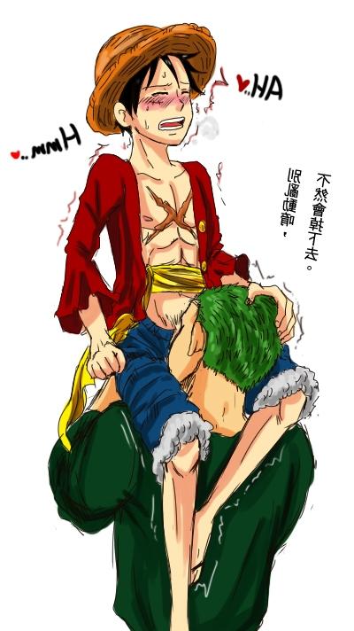 Toon sex pic ##000130917840 monkey d. luffy one piece roronoa zoro yaoi