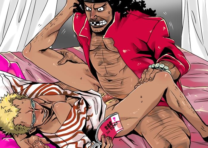 Toon sex pic ##000130891465 blackbeard donquixote doflamingo male male only one piece tagme yaoi