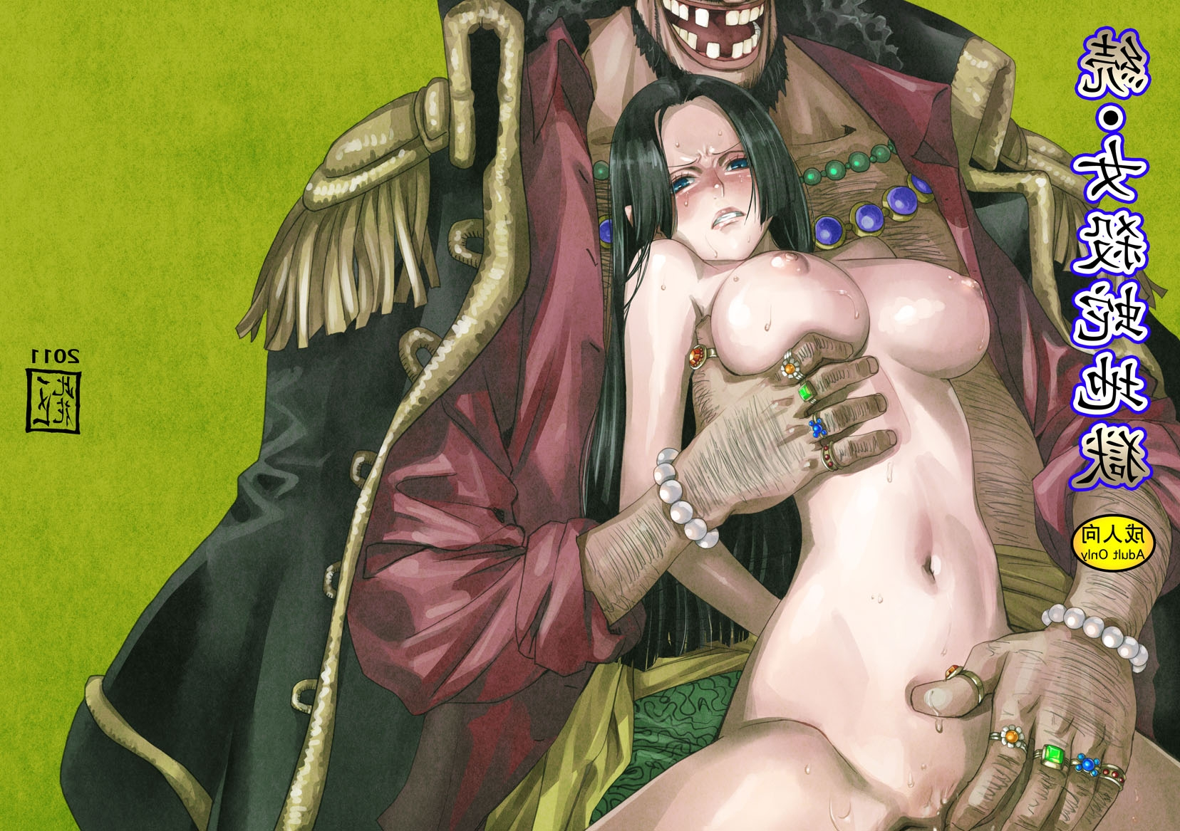 Toon sex pic ##000130787956 blush boa hancock bracelet breast grab breasts fingering grin highres jewelry konohana long hair marshall d teach navel nude one piece powerful women pussy rape ring smile sweat thumb ring uncensored