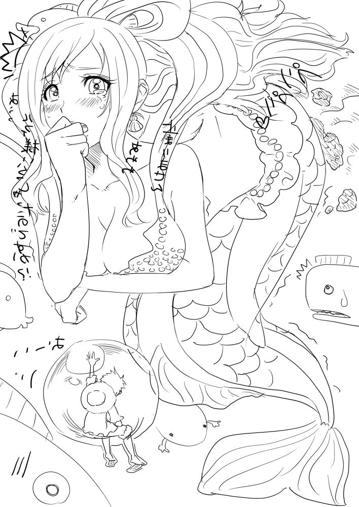 Toon sex pic ##000130692976 bubble fish mermaid monkey d luffy one piece scat shirahoshi strawhat