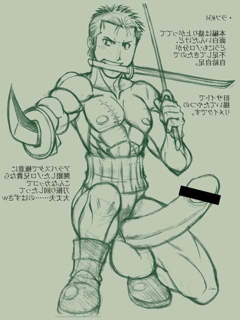 Toon sex pic ##000130654825 male one piece roronoa zoro solo solo male yaoi