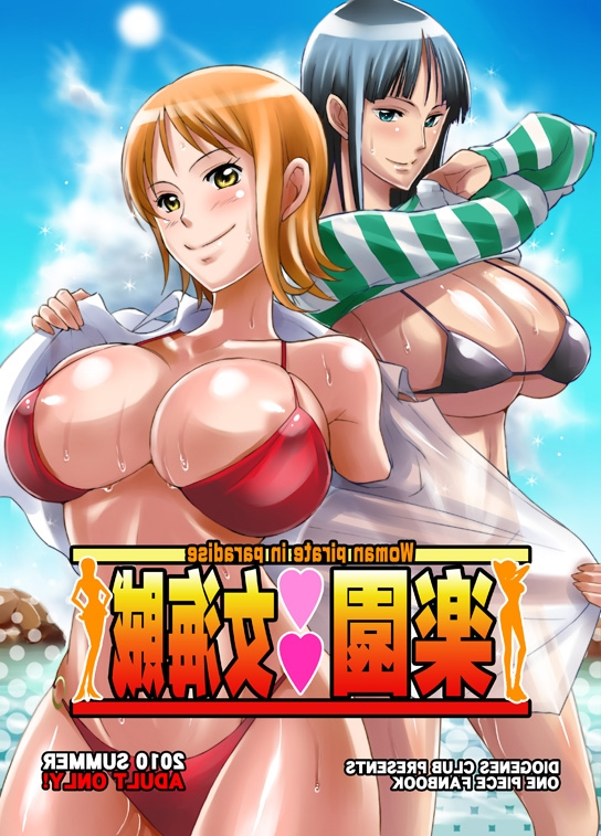Toon sex pic ##000130512033 2girls areola slip areolae beach bikini black hair blue eyess blush breasts brown eyess cleavage cover cover page haikawa hemlen huge breasts multiple girls nami nico robin one piece open clothes open shirt orange hair shirt lift short hair strong world sweat swimsuit