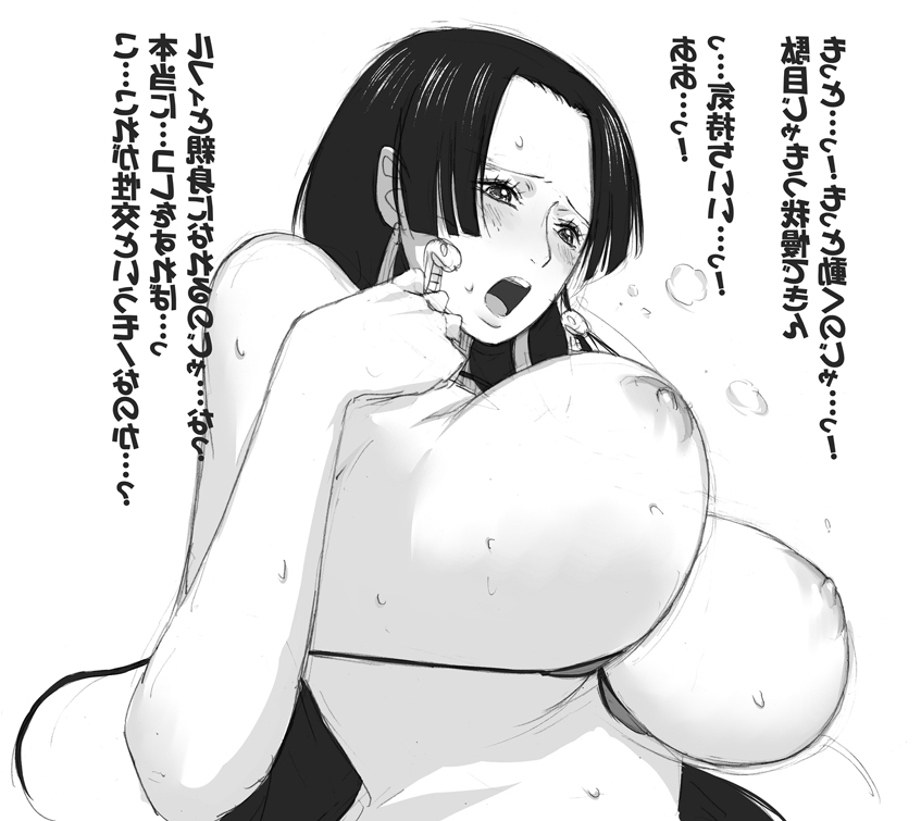Toon sex pic ##000130466781 female areolae black hair blush boa hancock bouncing breasts breasts female huge breasts large breasts long hair momo moto monochrome nipples one piece sketch solo sweat swimsuit text translated translation request