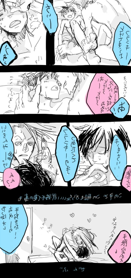 Toon sex pic ##000130449072 comic franky japanese male only monkey d. luffy monkey d luffy one piece tagme yaoi