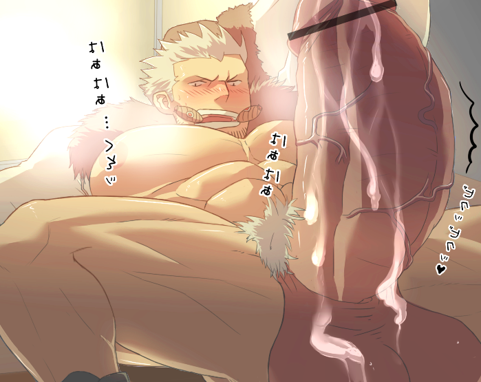 Toon sex pic ##000130471220 one piece smoker tagme yaoi