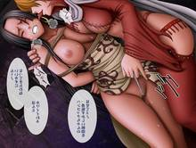 Toon sex pic ##00013062043 asymmetrical docking bb big breasts black hair blonde hair boa hancock breast press breasts censored crimson comics earrings jewelry large breasts no bra one piece panties panty pull penetration rape rope sadi-chan shaved pussy sweat translation request underwear white panties yuri