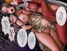 Toon sex pic ##00013062042 asymmetrical docking bb big breasts black hair blonde hair boa hancock breast press breasts censored crimson comics earrings jewelry large breasts no bra one piece panties panty pull penetration rape rope sadi-chan shaved pussy sweat underwear white panties yuri
