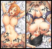 Toon sex pic ##00013046587 blush breasts censored cum cum inside fishnet legwear fishnet stockings fishnets garter belt huge breasts legwear lingerie messy mosaic censoring mosha nami nico robin one piece penis pubic hair pussy saliva sex spread legs sweat tear thighhighs translation request underwear vaginal penetration vaginal penetration
