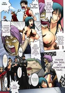 Toon sex pic ##0001301430 2girls agasan bondage breasts hard translated kaku kalifa monkey d luffy nico robin nipples one piece rob lucci spandam translated