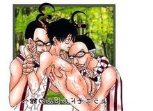 Toon sex pic ##000130279753 baroque works black hair bowtie clothed on nude dual persona galdino gay glasses group sex licking lowres male monkey d. luffy monkey d luffy monster boy mr. 3 multiple boys nude one piece outdoors rape scar sex shirt slime striped striped shirt threesome tongue undressing wax wrist grab yaoi