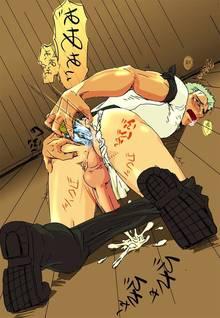 Toon sex pic ##0001301239552 bara gay one piece roronoa zoro tagme yaoi zoro