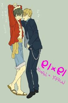 Toon sex pic ##0001301170590 black hair blonde hair clothed formal male masturbation monkey d luffy multiple boys one piece red shirt sanji suit yaoi yuu (1969loy)