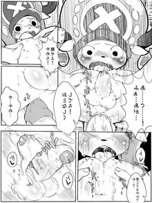 Toon sex pic ##0001301565486 anal anal sex balls blush bottomless cervine cum dagasi forced gay hat humanoid penis kemono male mammal one piece open mouth penetration penis pixiv tears tony tony chopper translation request
