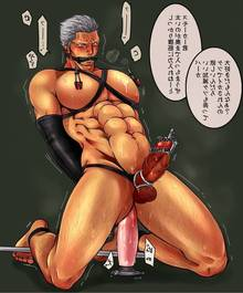 Toon sex pic ##0001301002653 1boy abs anal insertion bondage bound ankles bound penis bound wrists dildo erection gag japanese male malesub muscle nipple clamp one piece penis smoker solo solo male spreader bar urethral insertion yaoi