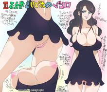 Toon sex pic ##0001301533234 ass blue eyes breasts censored curvy female ginko (silver fox) huge breasts nico robin nipples one piece pussy solo tagme translation request
