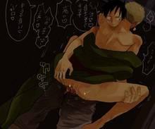 Toon sex pic ##000130654817 male monkey d. luffy one piece roronoa zoro yaoi