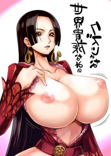 Toon sex pic ##000130506420 areolae black hair boa hancock breasts bursting breasts huge breasts karakishi youhei-dan large breasts nipples one piece red eyess sentarou