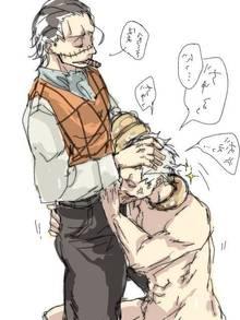 Toon sex pic ##000130496276 one piece sir crocodile smoker yaoi