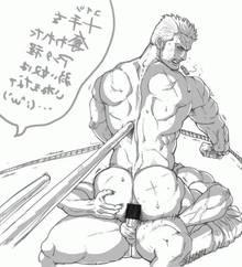 Toon sex pic ##000130452453 one piece smoker tagme yaoi