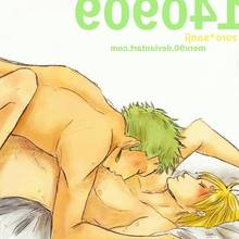 Toon sex pic ##000130412463 2boys blonde hair blush gay green hair kiss male male only meru90 multiple boys nude one piece roronoa zoro sanji yaoi