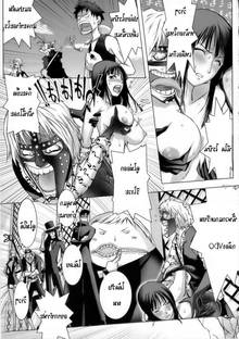 Toon sex pic ##000130349386 comic nico robin one piece spandam tagme
