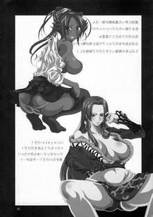 Toon sex pic ##000130348419 bleach boa hancock one piece tagme shihouin yoruichi