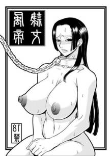 Toon sex pic ##000130316908 boa hancock one piece tagme
