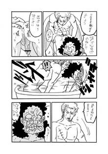 Toon sex pic ##0001301351628 !! 2boys abs anal ass bath bathtub bent over blush comic doujin gay japanese male male only monochrome multiple boys muscle nude one piece penis roronoa zoro scar sex shock usopp water wet yaoi