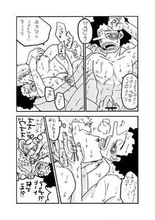 Toon sex pic ##0001301351623 !! 2boys abs bath bathtub blush comic dicks touching doujin frottage gay handjob japanese male male only monochrome multiple boys muscle nude one piece penis penises touching roronoa zoro scar shock usopp water wet yaoi