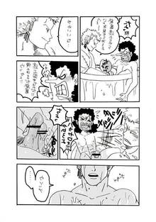 Toon sex pic ##0001301351622 !! 2boys abs bath bathtub blush comic dicks touching doujin frottage gay handjob japanese male male only monochrome multiple boys muscle nude one piece penis penises touching roronoa zoro scar shock spread legs usopp water wet yaoi