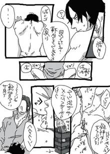 Toon sex pic ##0001301387252 anal fingering bottle comic first gay japanese lube male male only monochrome multiple boys nude one piece pixiv portgas d. ace sabo shanks wet yaoi