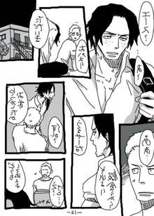 Toon sex pic ##0001301387249 comic gay japanese male male only monochrome multiple boys one piece pixiv portgas d. ace sabo shanks yaoi