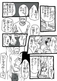 Toon sex pic ##0001301387247 comic gay japanese male male only monochrome multiple boys one piece pixiv portgas d. ace sabo shanks yaoi