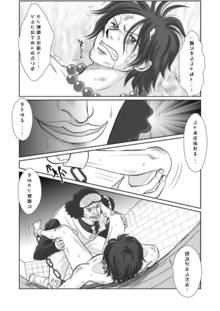 Toon sex pic ##0001301350833 2boys aokiji aokiji (kuzan) bondage bound ankles bound wrists chains clothed on nude cmnm comic drug drugged gay japanese kuzan (aokiji) legs held open male male only malesub monochrome multiple boys nude on back one piece portgas d. ace portgas d ace prison prisoner rape sex tattoo yaoi