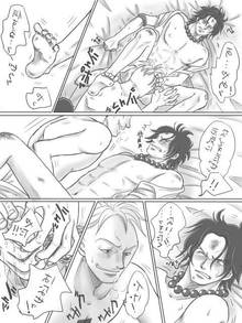 Toon sex pic ##0001301350803 2boys bed bottomless comic gay japanese male male only marco monochrome multiple boys necklace one piece oral portgas d. ace portgas d ace spread legs tattoo tongue undressing wince yaoi