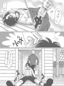 Toon sex pic ##0001301350798 2boys dragging first gay japanese male male only marco one piece portgas d. ace portgas d ace tattoo tongue unconscious yaoi